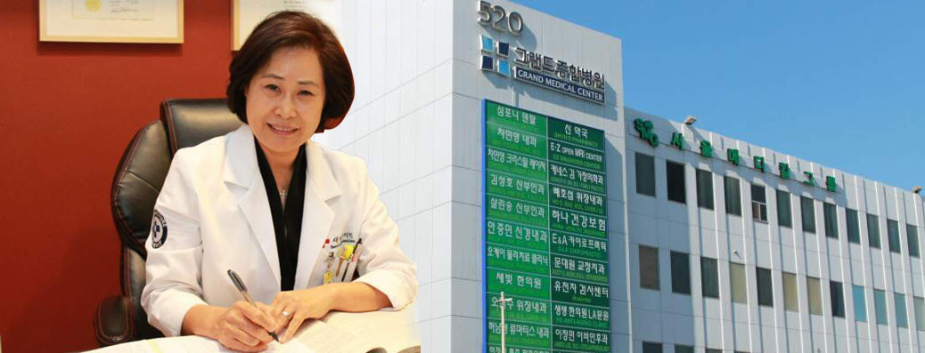 Dr. Gloria Lee 원장